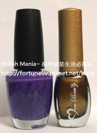 OPI%20#B89 _More Beauty #NLI-34-S-logo.jpg