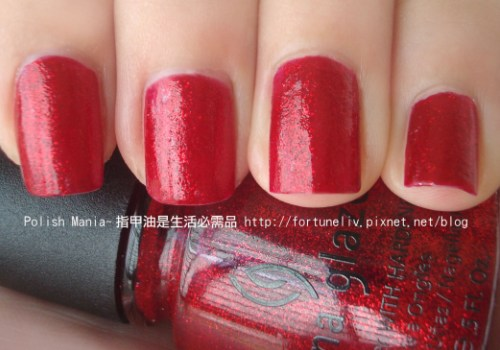 CHINA GLAZE #Ruby Pumps