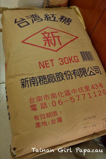 阿麗花生糖30.png