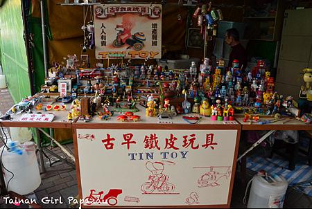 鐵皮玩具.png