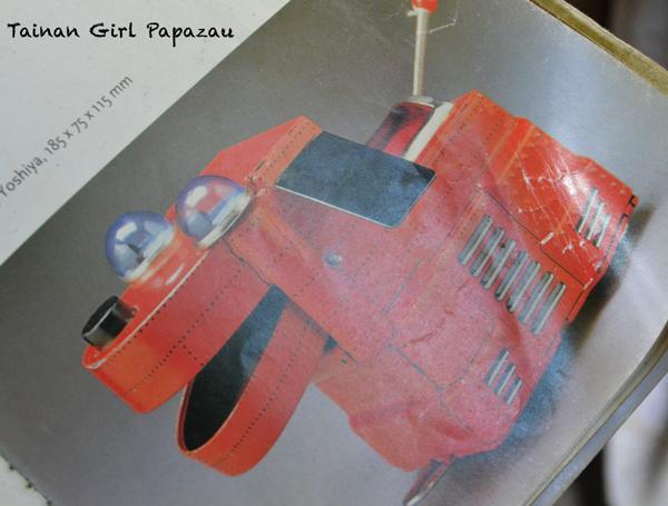 鐵皮玩具18.png