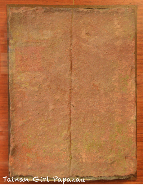 紅磚布丁17.png