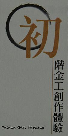 銀戀925x.png