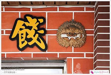 安平劍獅14.jpg