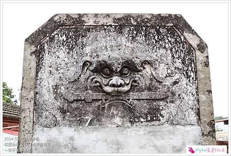 安平劍獅15.jpg