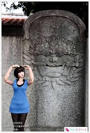 安平劍獅68.jpg