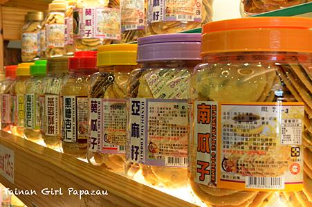 章成薄餅5.png