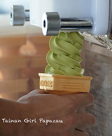 歐家雙淇淋1.png