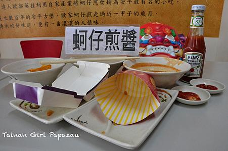 蚵仔煎醬14.png