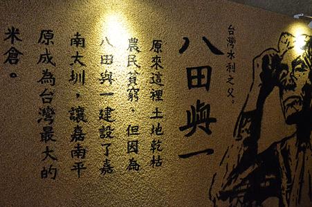 西港穀倉餐廳14.png