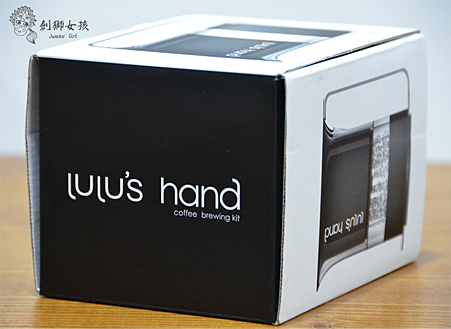 lulu's hand.png