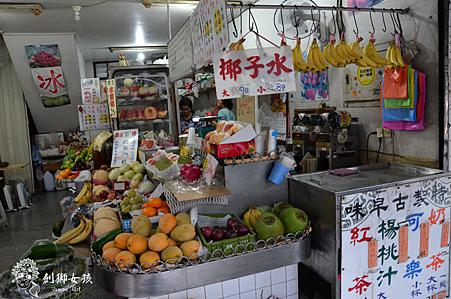 台南水果冰.png