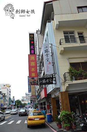 台南水果冰2.png