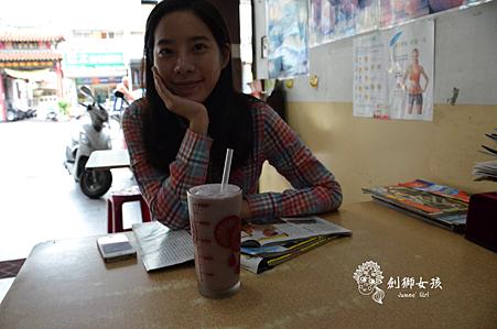 台南水果冰4.png