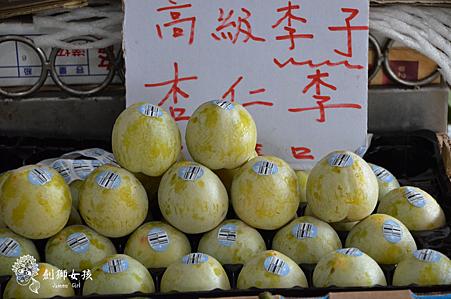 台南水果冰6.png