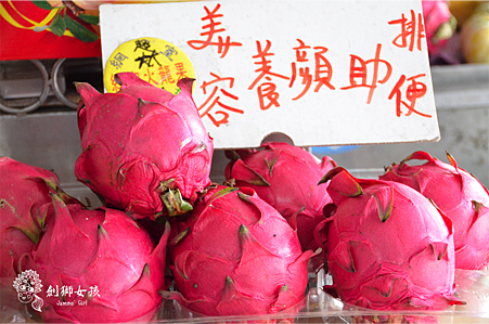 台南水果冰7.png