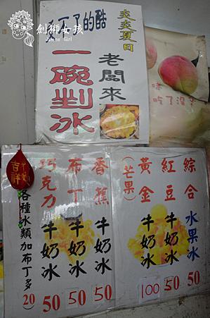 清吉水果6.png