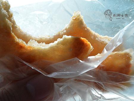甜燒餅.png