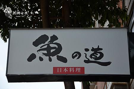 台中丼飯.png