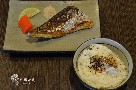 台中丼飯15.png