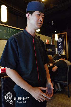 台中丼飯20.png