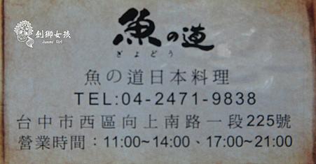 台中丼飯23.png