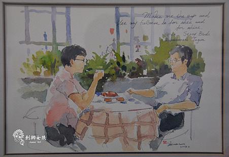 新化老街咖啡26.png