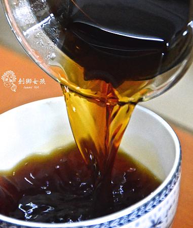 新化老街咖啡68.png