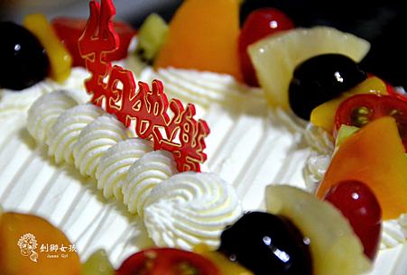舒芙里生日蛋糕2.png