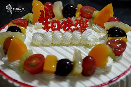 舒芙里生日蛋糕1.png