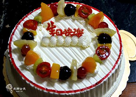 舒芙里生日蛋糕.png