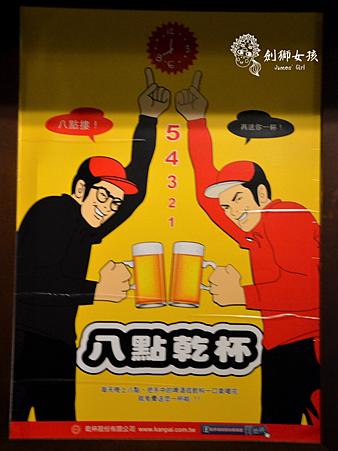 台南乾杯29.png