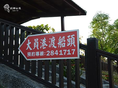 台江漁樂園53.png