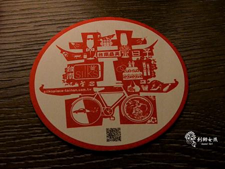 台南晶英酒店26.png
