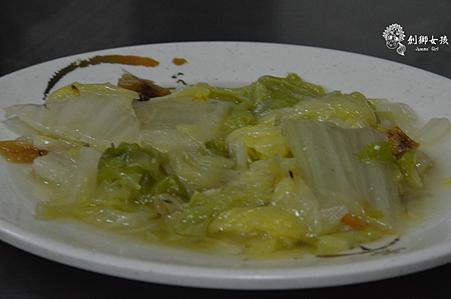 劉里長火雞肉飯7.png