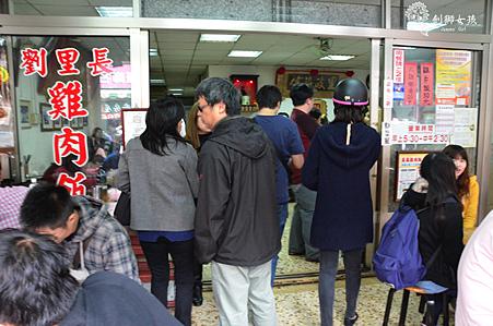 劉里長火雞肉飯3.png