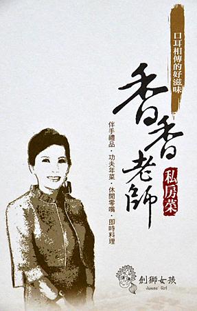 香香老師雞湯10.png