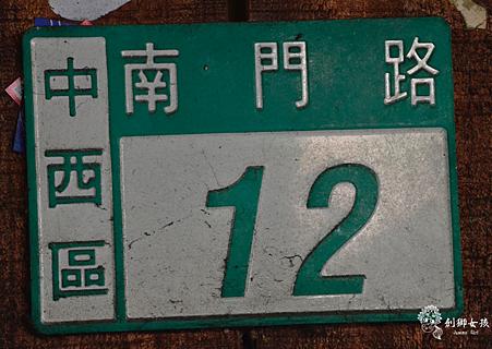 金芳布丁7.png