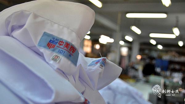 中美牌制服17.png