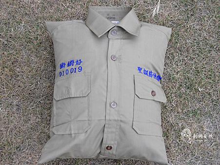 制服8.png