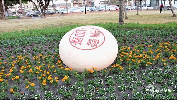水萍塭公園台南市百花季36.jpg