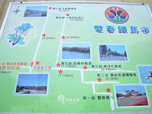 雙春濱海遊憩區1.jpg