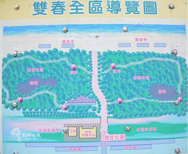 雙春濱海遊憩區4.jpg