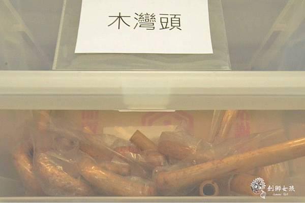 嘉雲台灣雨傘32.jpg