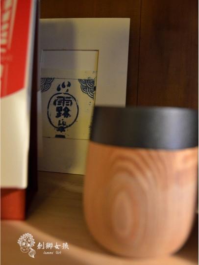 檜木杯9.jpg