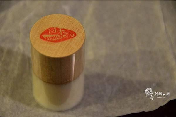 檜木杯20.jpg