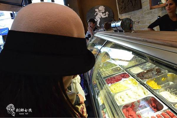 amorino冰淇淋6.jpg