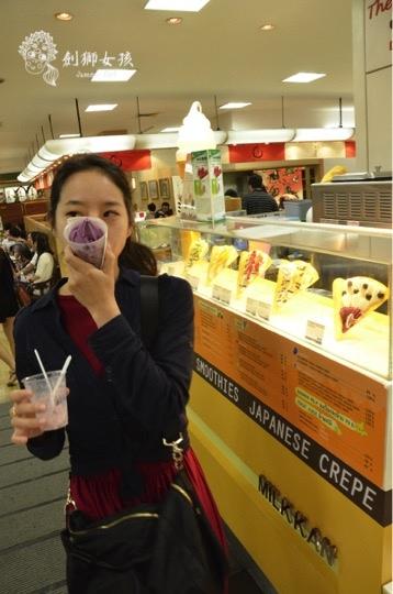 泰國冰淇淋1.jpg