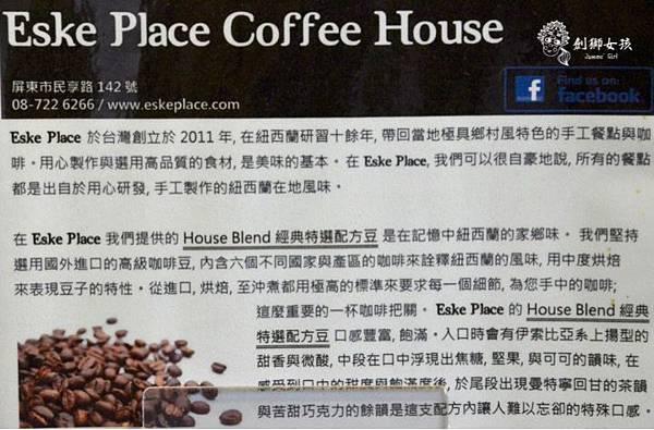 eske coffee 16.jpg