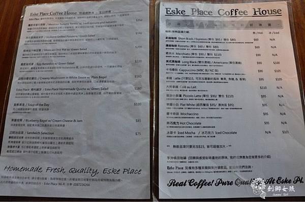 eske coffee 36.jpg